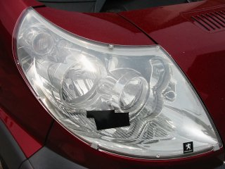 offside headlamp deflector